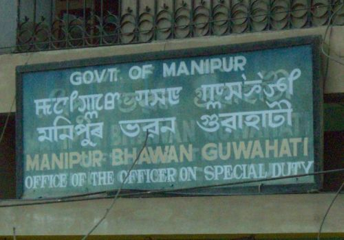 Manipur: the Permit Situation