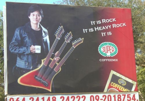 Myanmar Ads