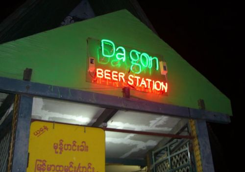 Myanmar Beer Review