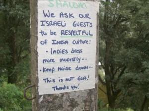 Dear Isreali Guests